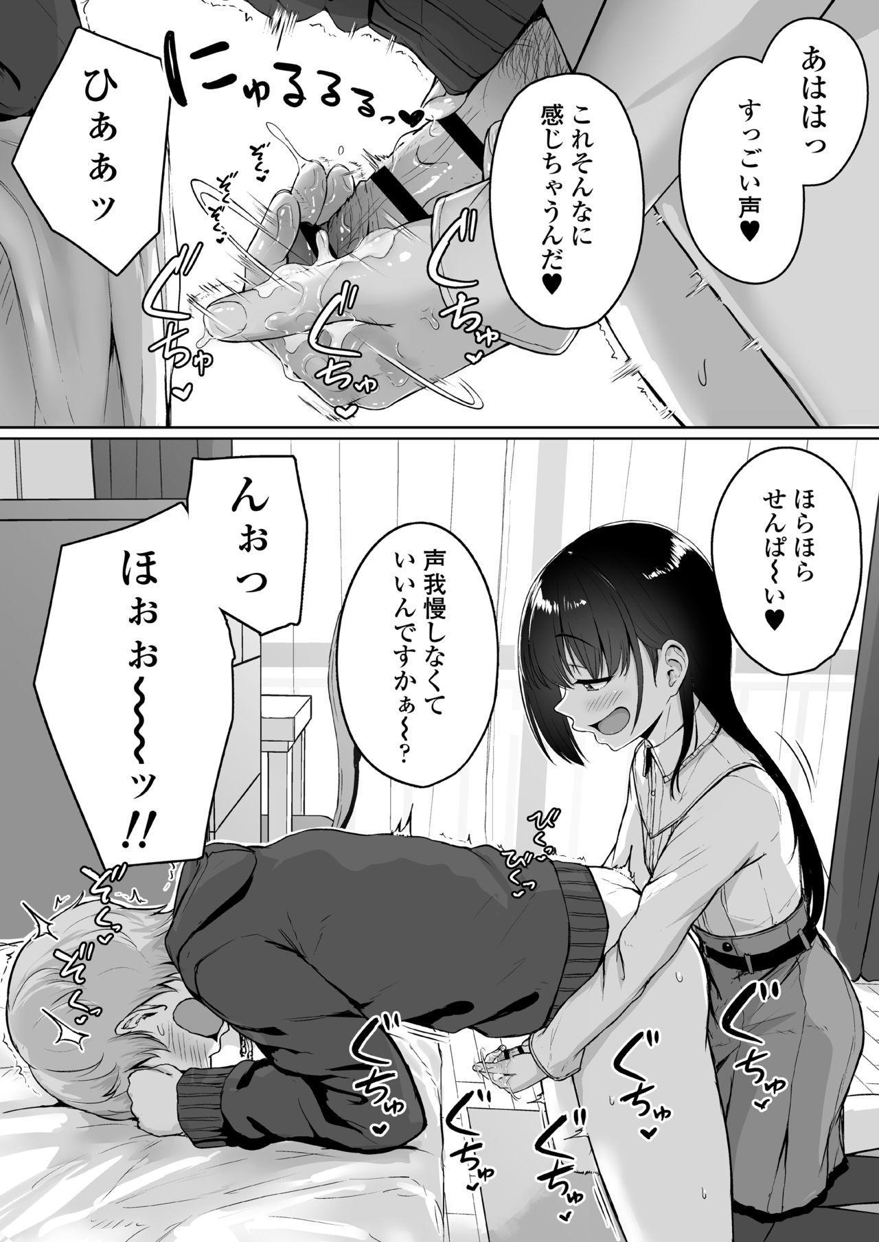 Ijiwaru de Amaama 40