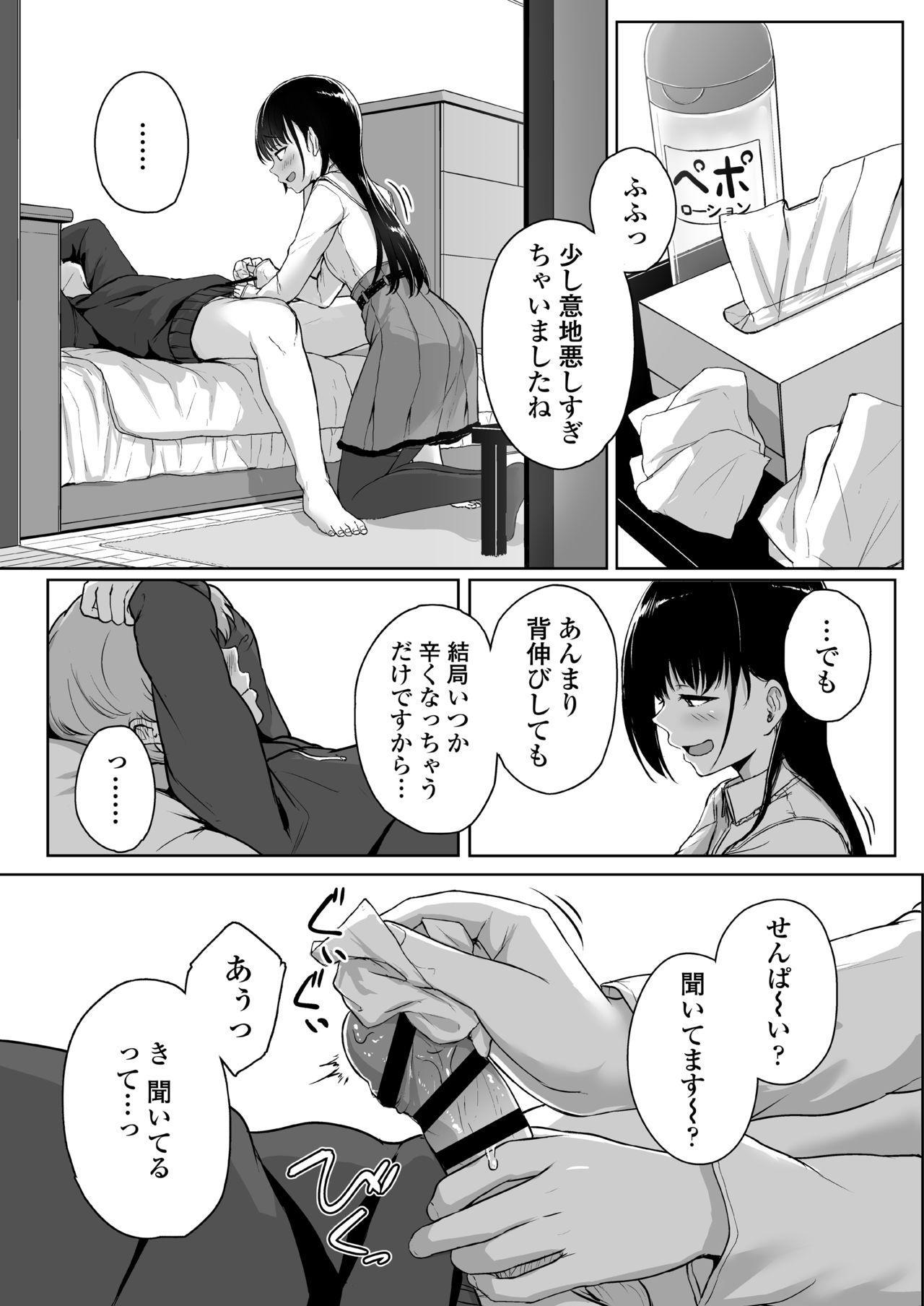 Ijiwaru de Amaama 47