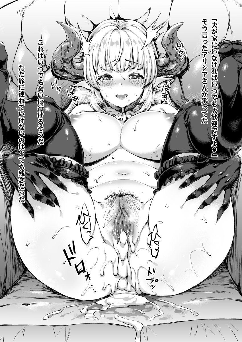 Draphue Fantasy 2 14