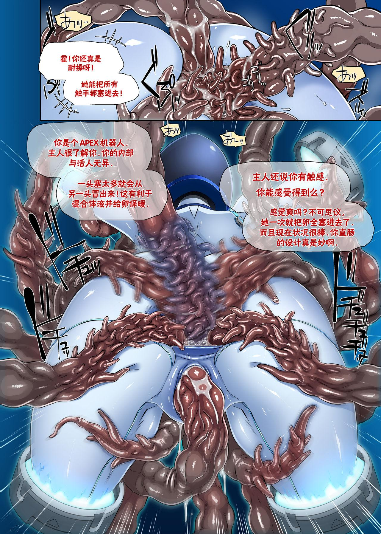 Subverse: The Hatchery 10