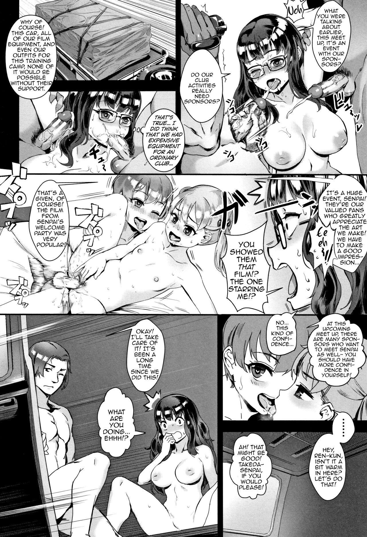 Gakuen Rankou Ch. 1-2 22