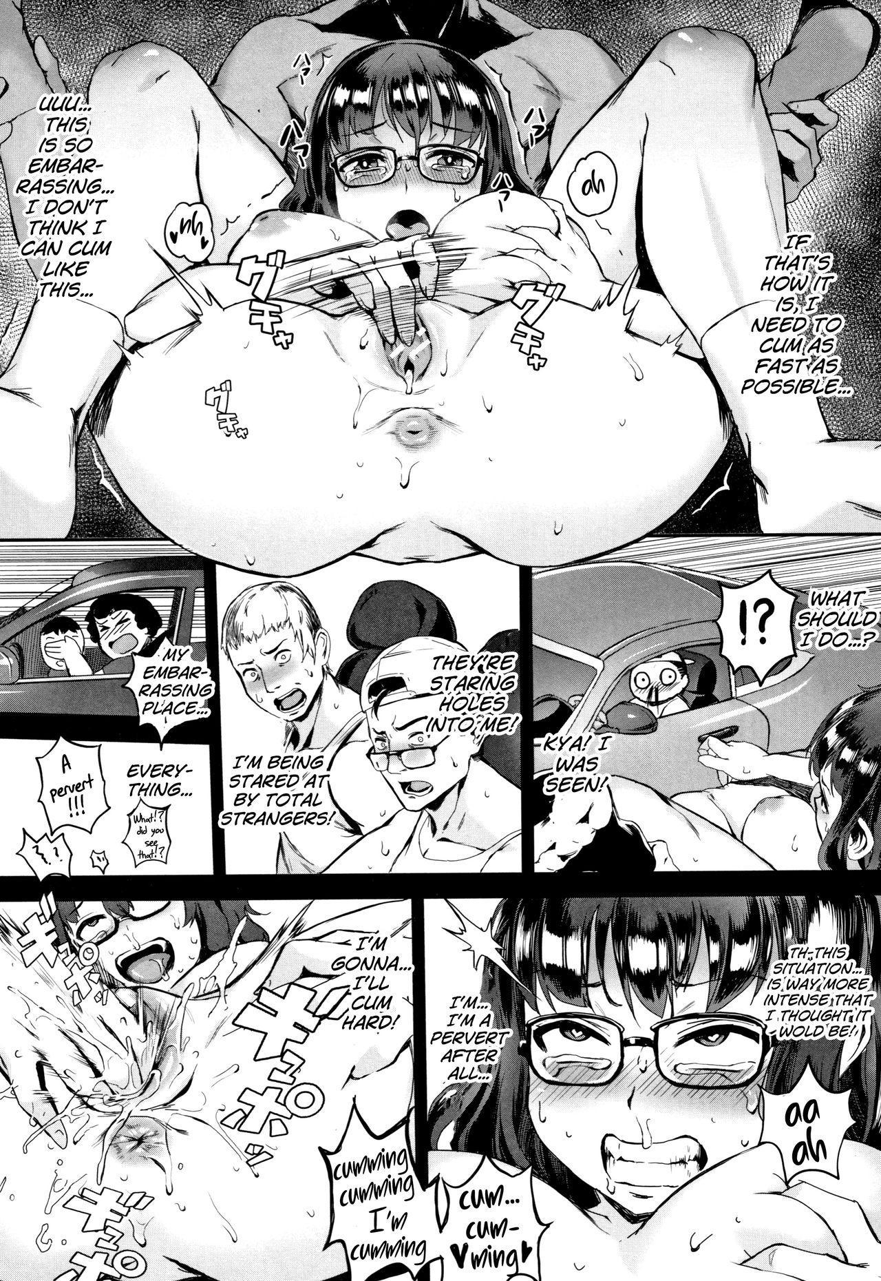 Gakuen Rankou Ch. 1-2 24