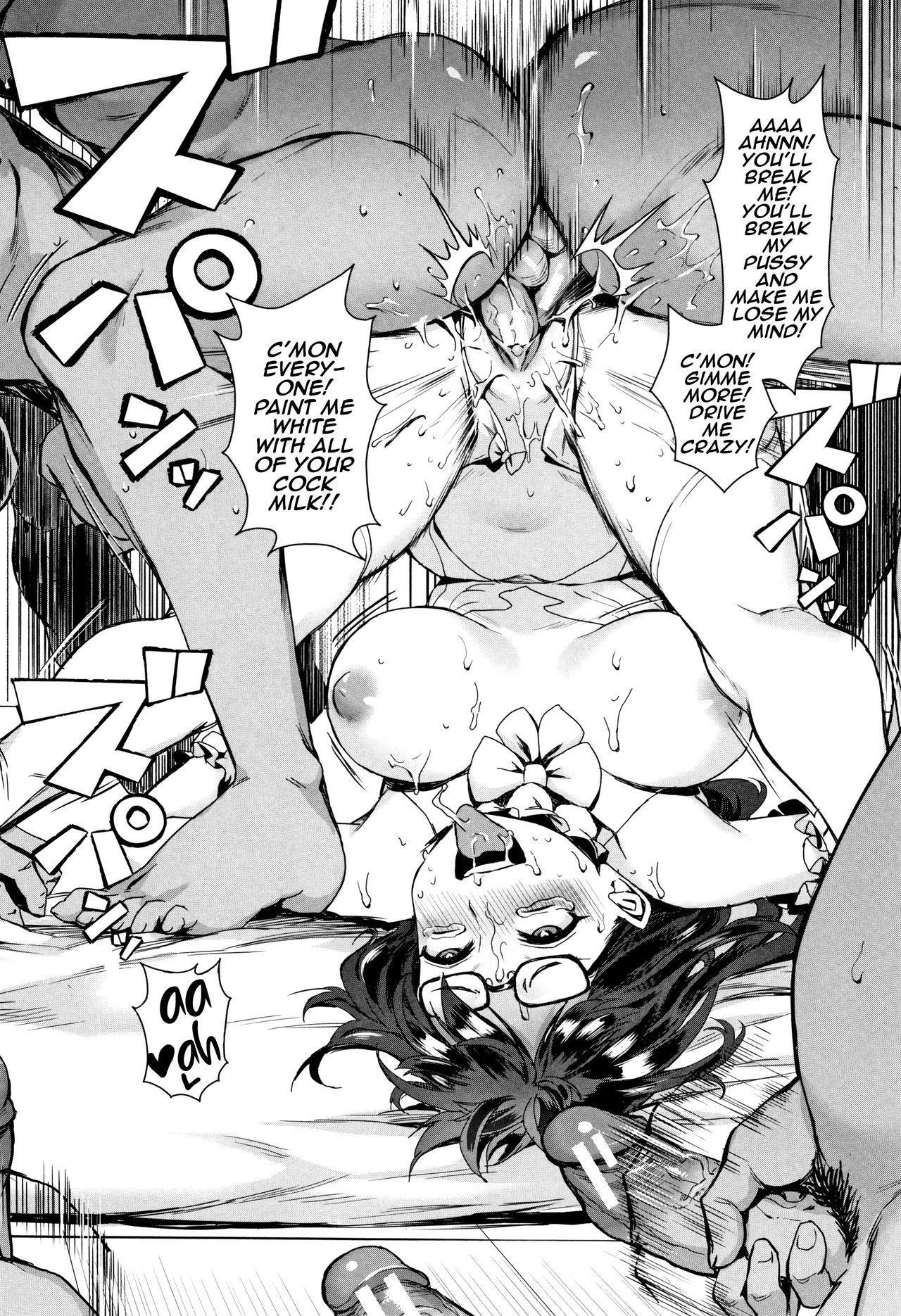 Gakuen Rankou Ch. 1-2 43