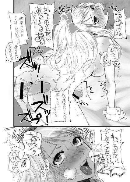 Otokomesu Otokonoko・Josoushi・Newhalf Soushuuhen 15