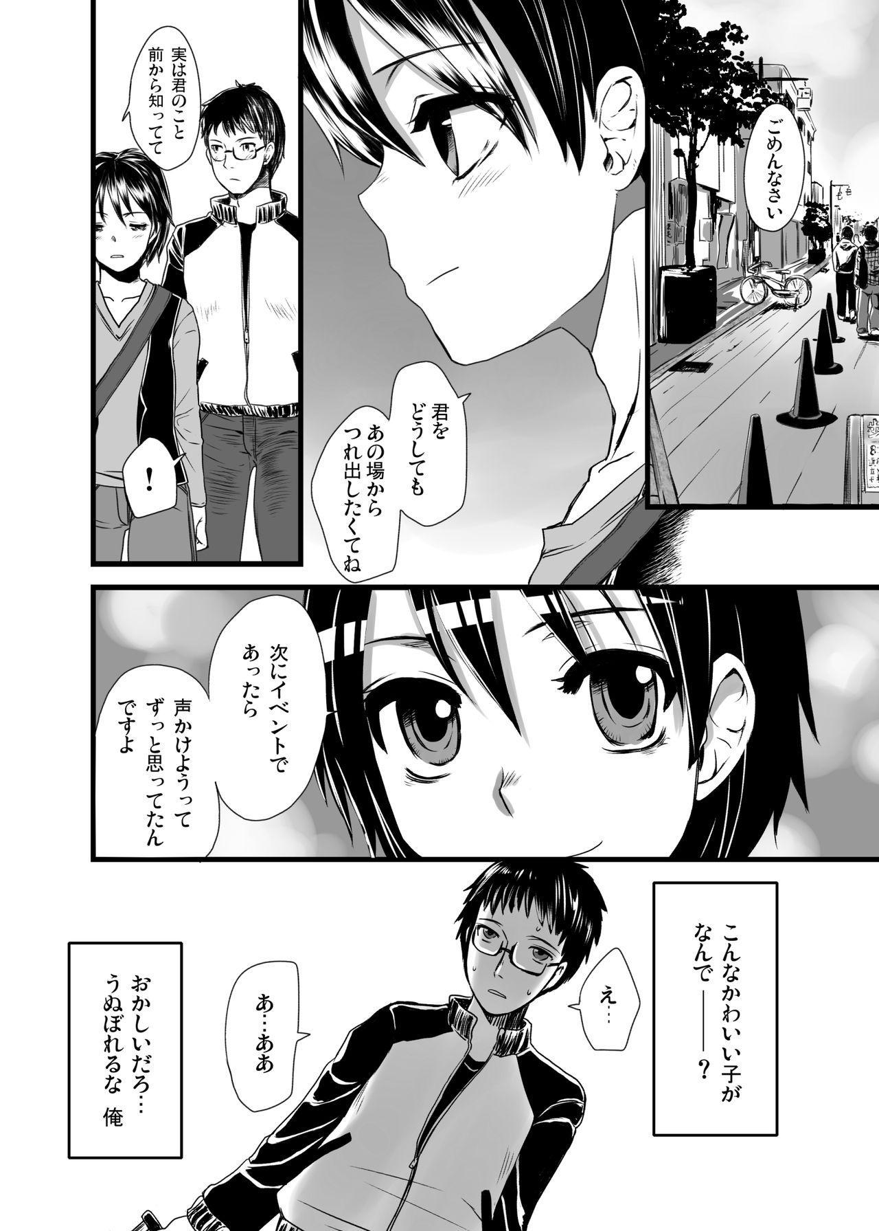 Otokomesu Otokonoko・Josoushi・Newhalf Soushuuhen 35