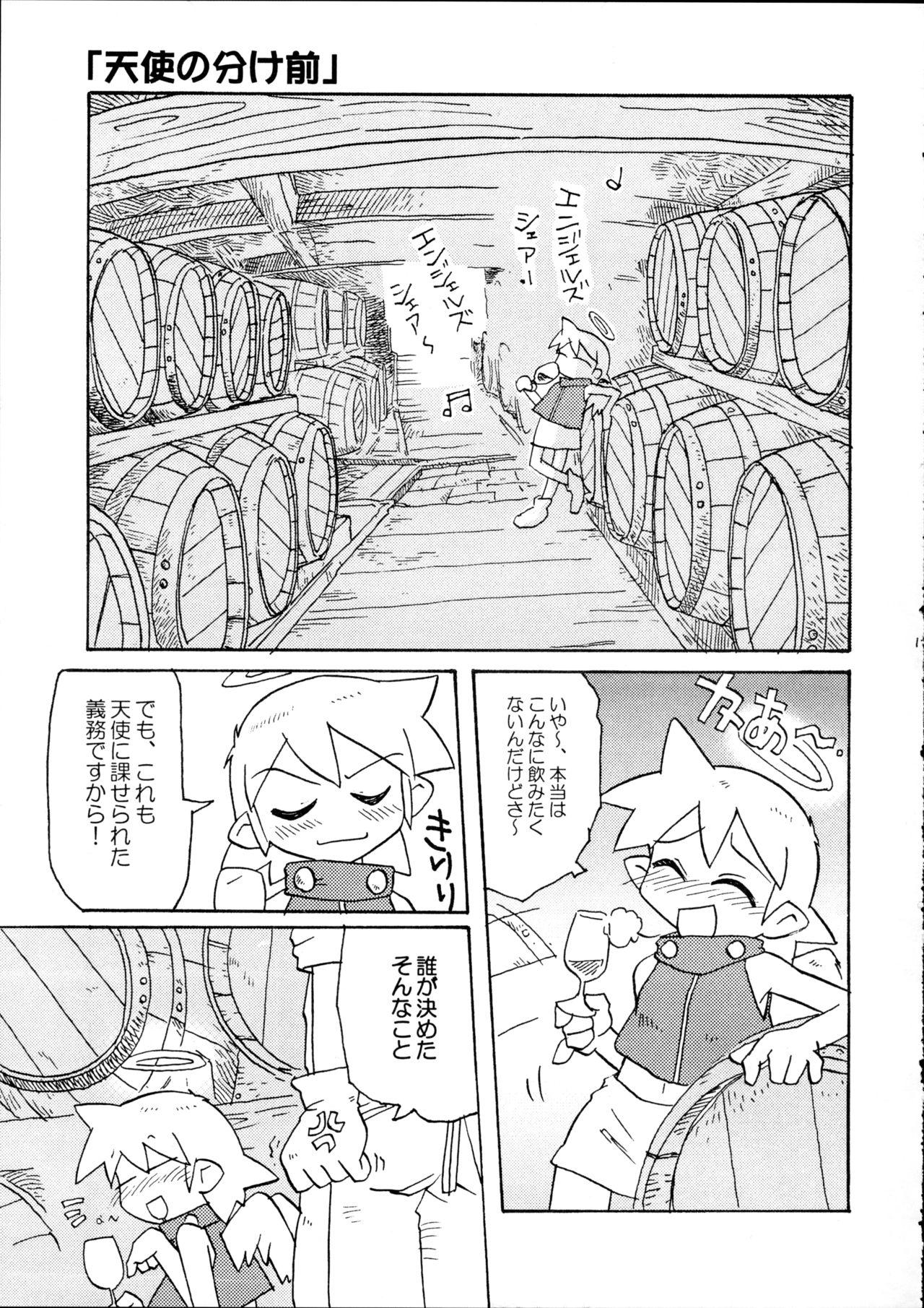 Tenshi no Yuuwaku 11