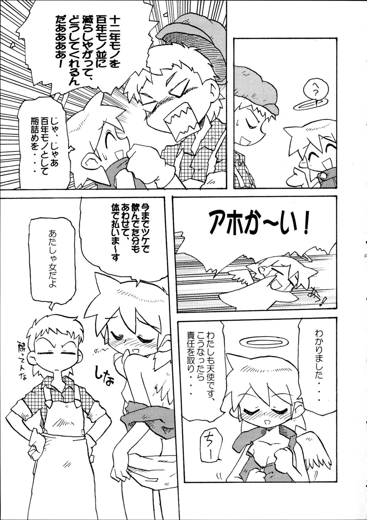 Tenshi no Yuuwaku 13