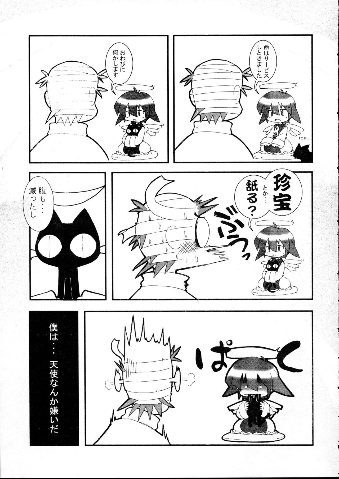 Tenshi no Yuuwaku 19
