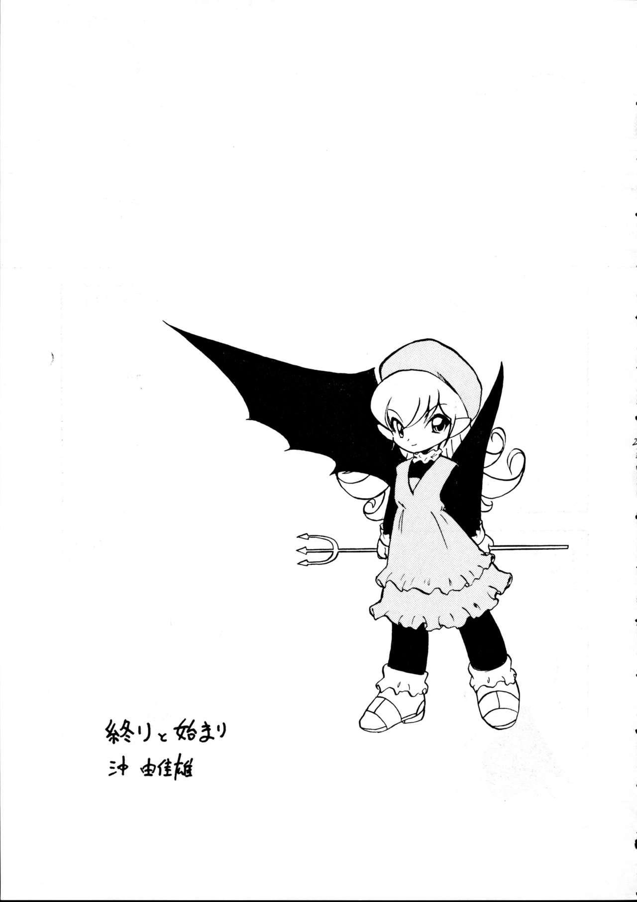 Tenshi no Yuuwaku 22