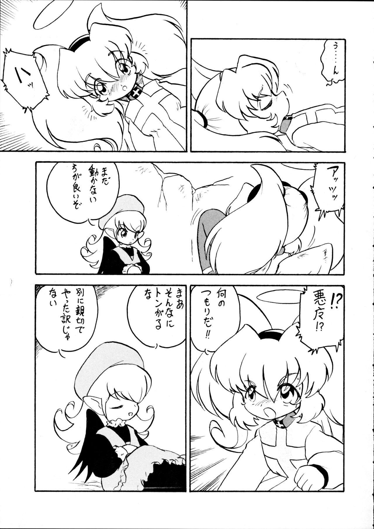 Tenshi no Yuuwaku 26