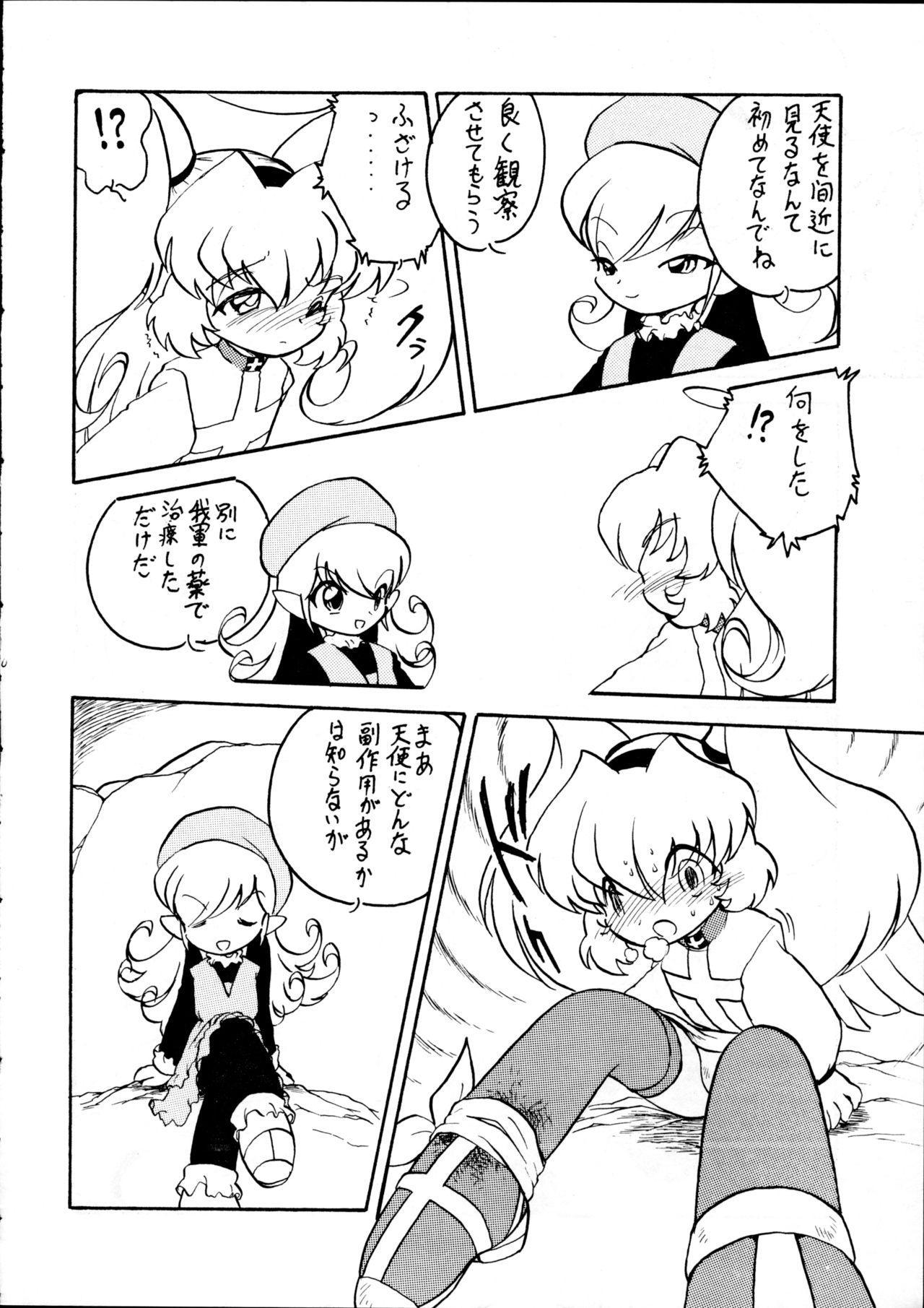 Tenshi no Yuuwaku 27