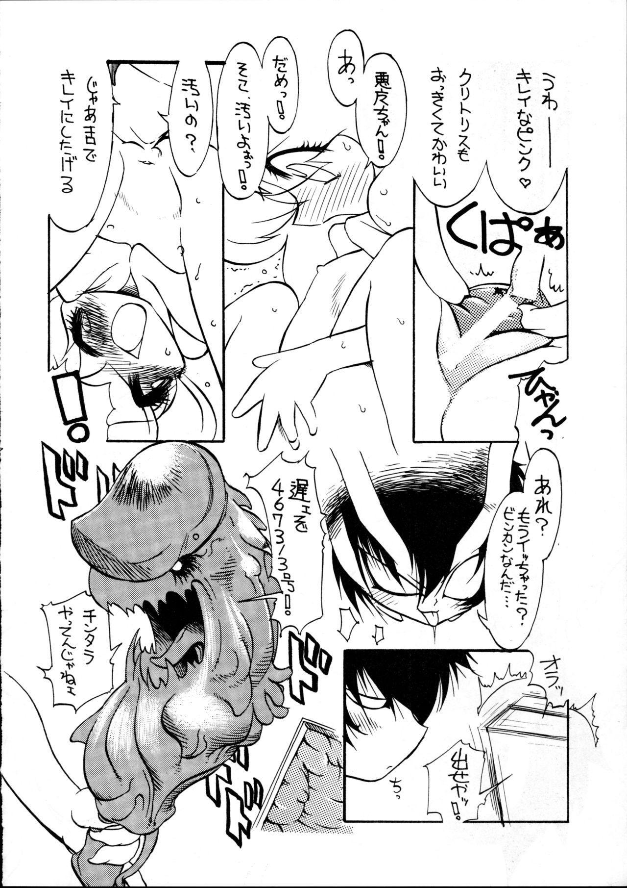 Tenshi no Yuuwaku 4