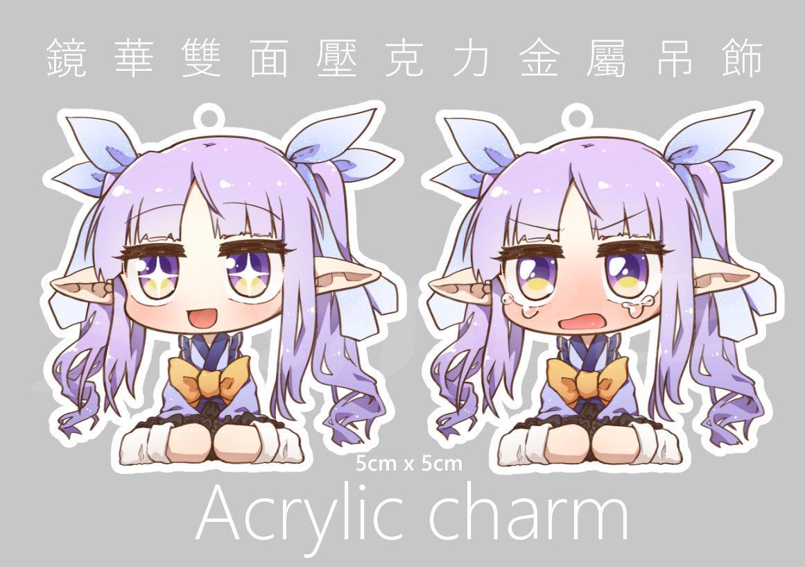 Little Lyrical - 002 27