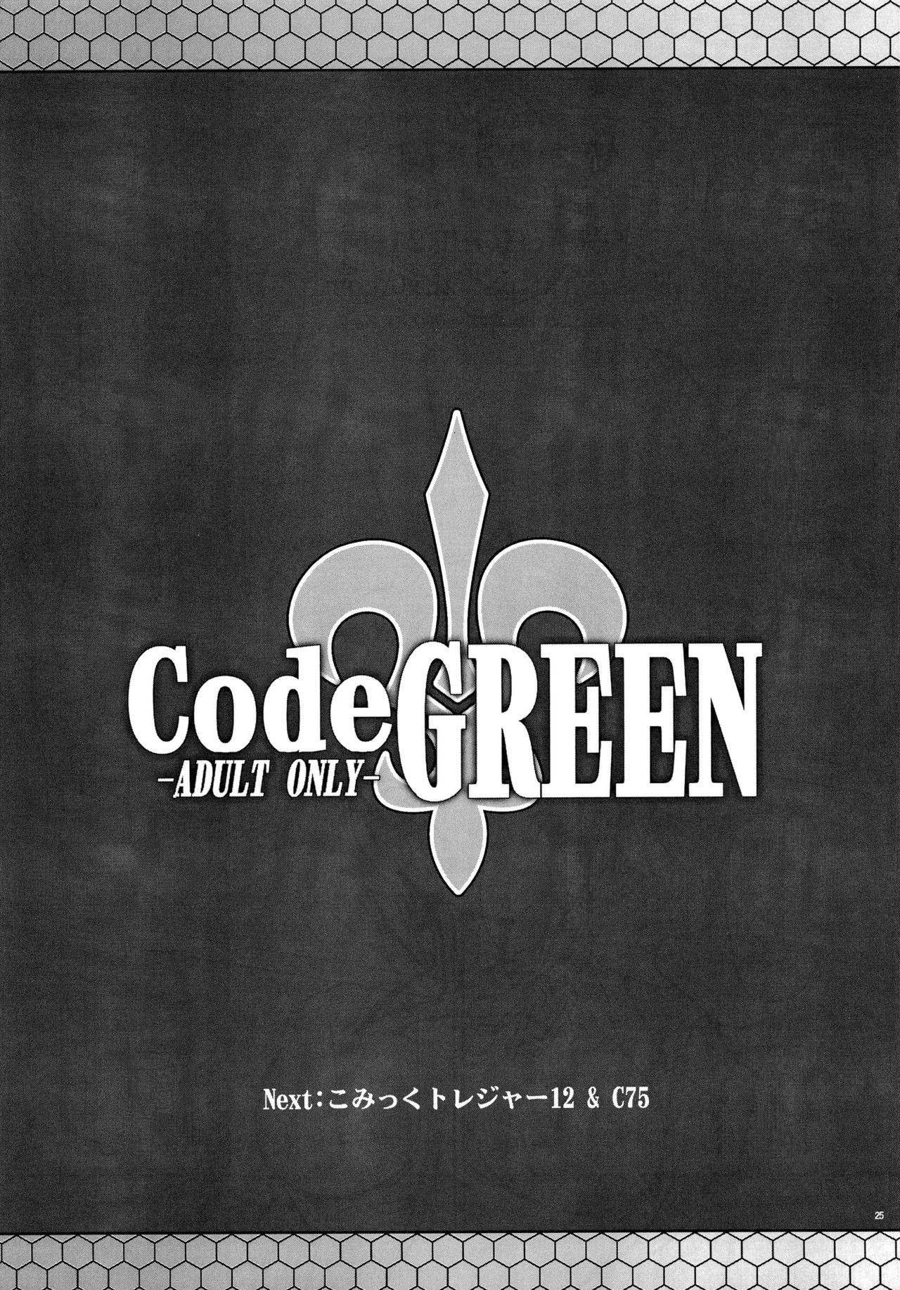 CodeGREEN 23