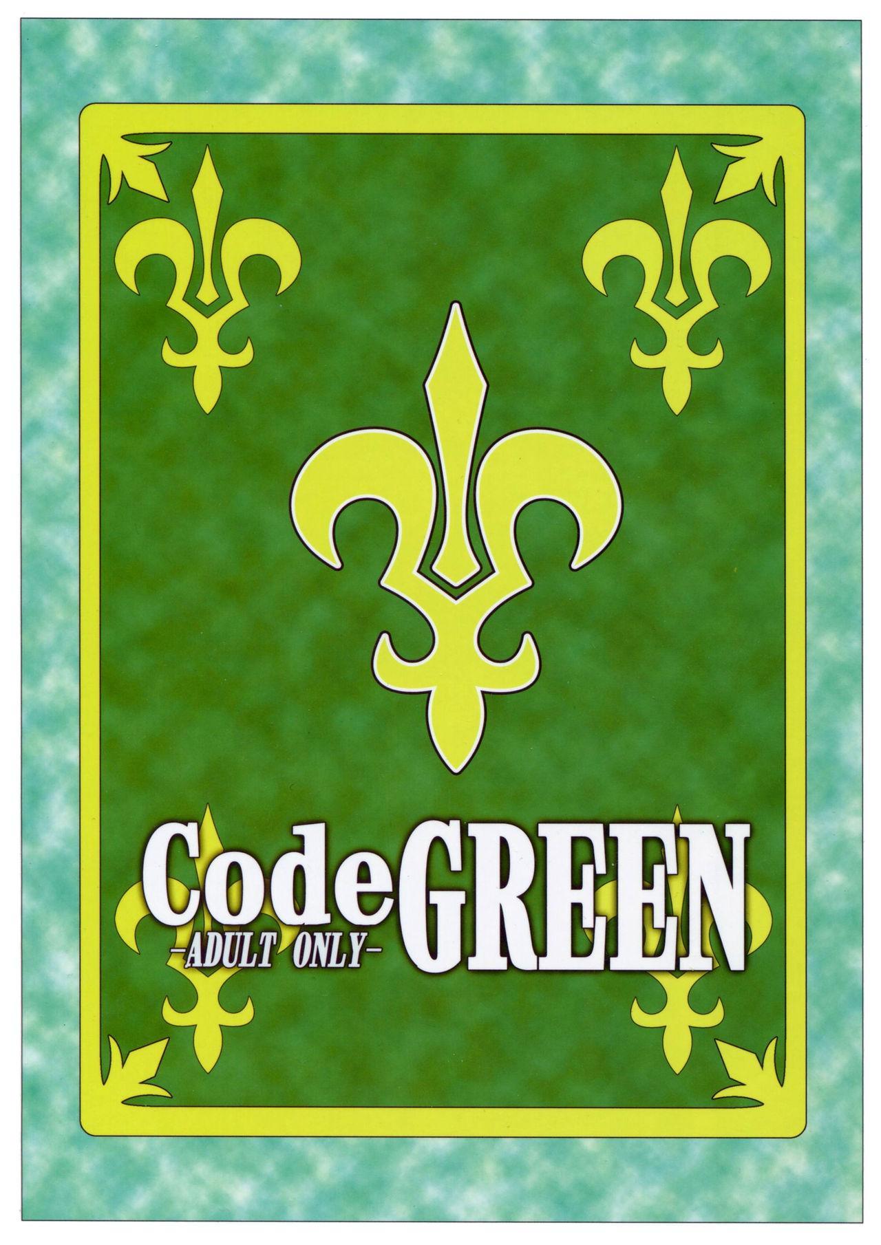 CodeGREEN 25