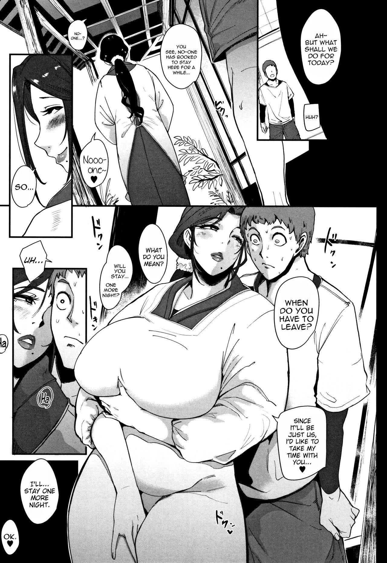 Kaiki! Koshifuri Onna | The Mysterious Hip-Shaking Lady 12