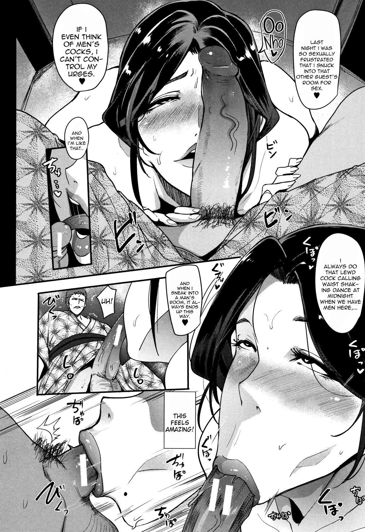 Kaiki! Koshifuri Onna | The Mysterious Hip-Shaking Lady 15