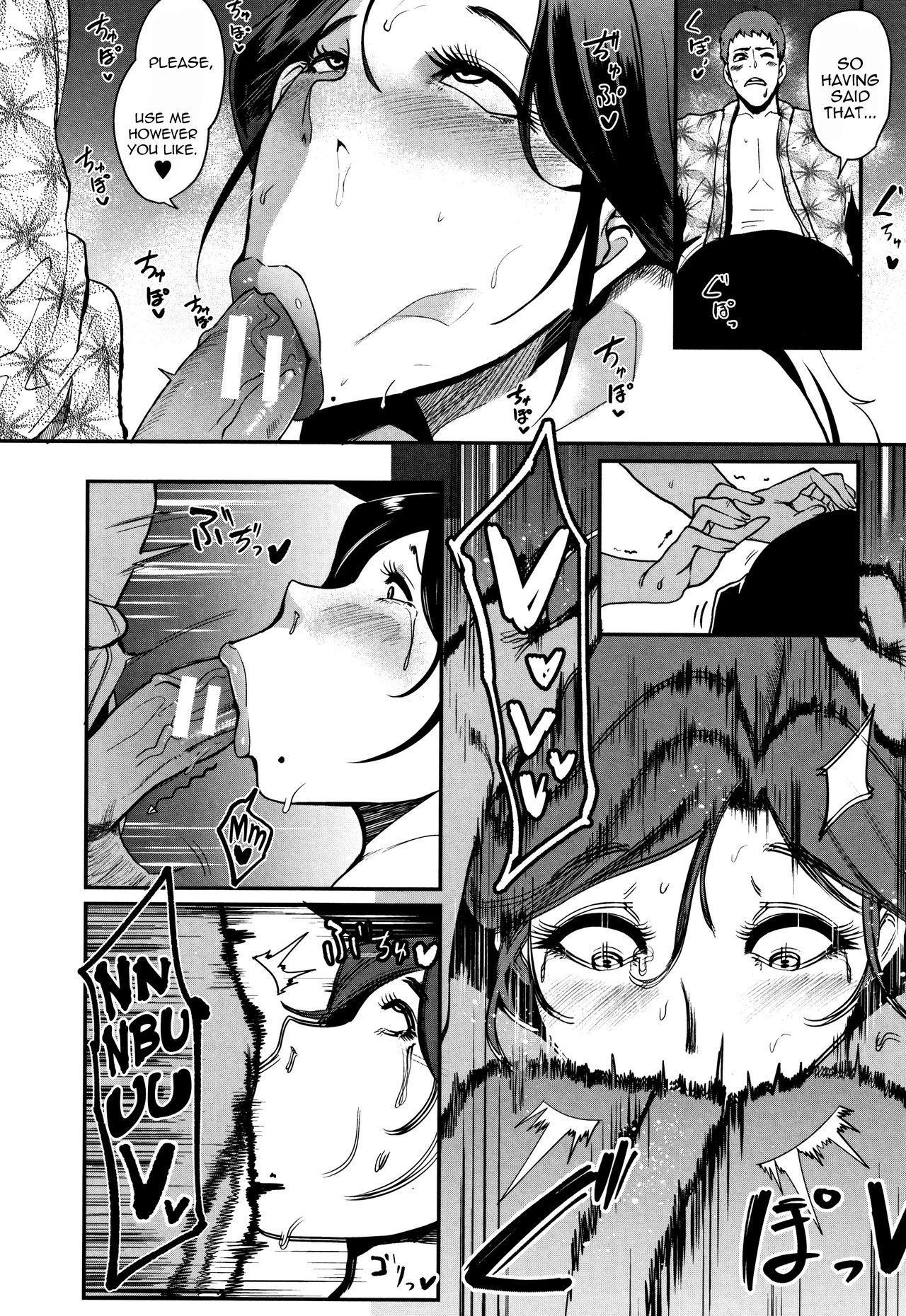Kaiki! Koshifuri Onna | The Mysterious Hip-Shaking Lady 17