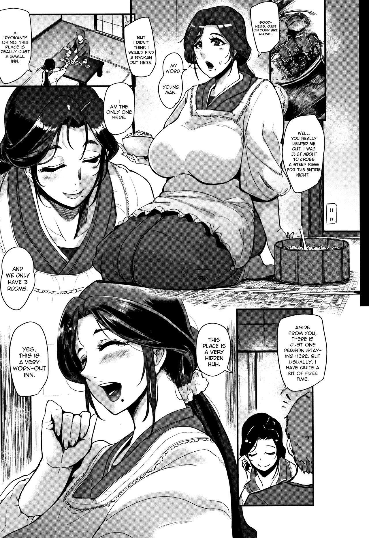 Kaiki! Koshifuri Onna | The Mysterious Hip-Shaking Lady 2