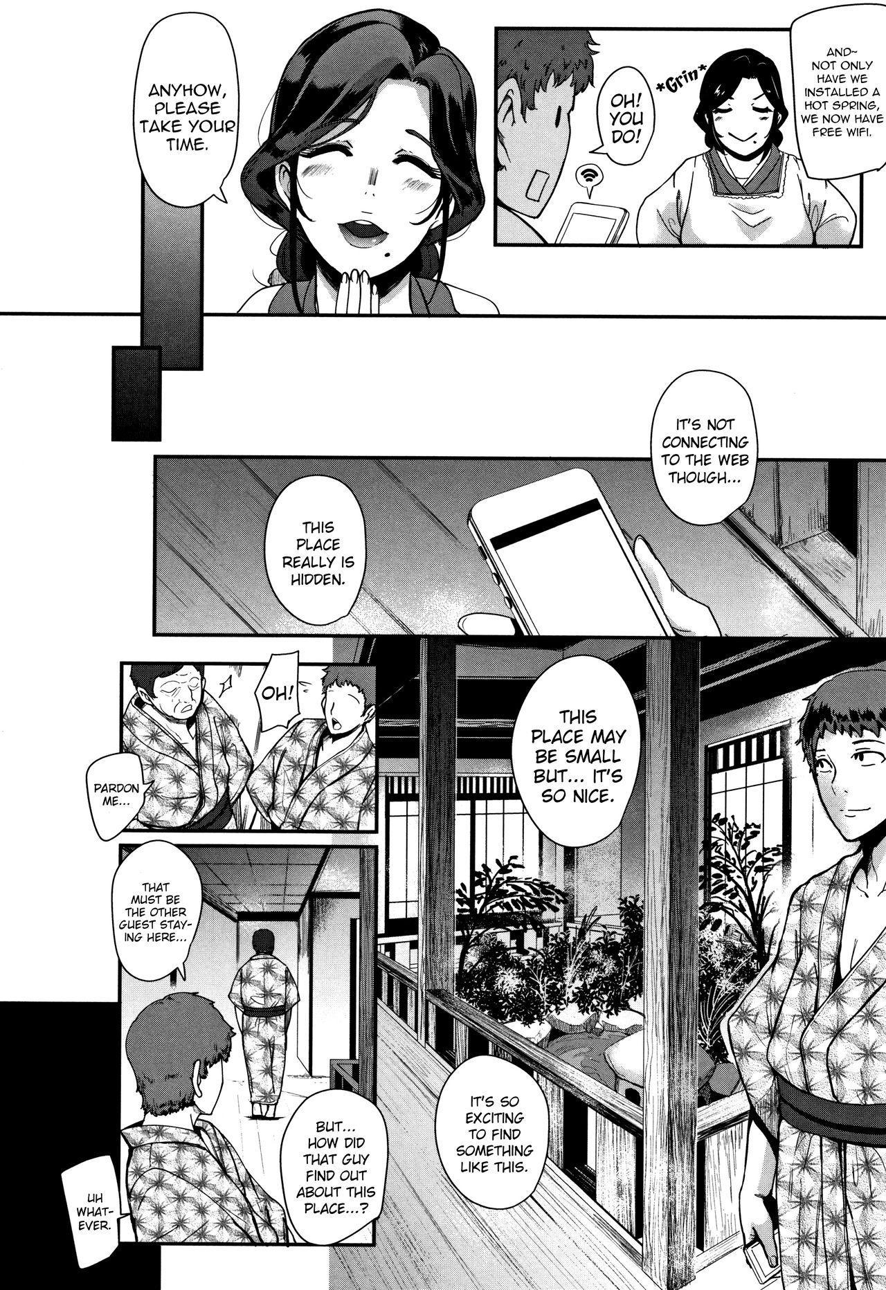 Kaiki! Koshifuri Onna | The Mysterious Hip-Shaking Lady 3