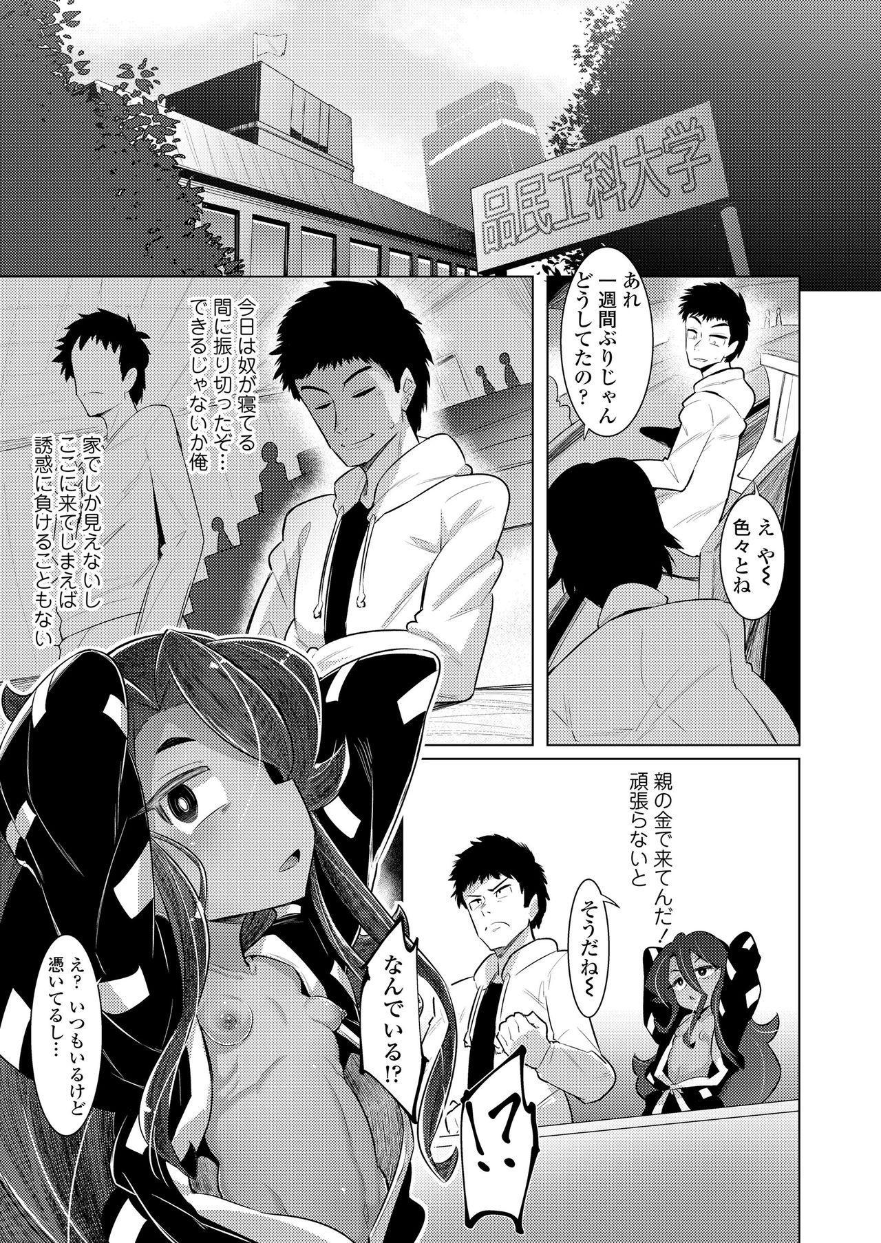 Towako Oboro Emaki Roku 38