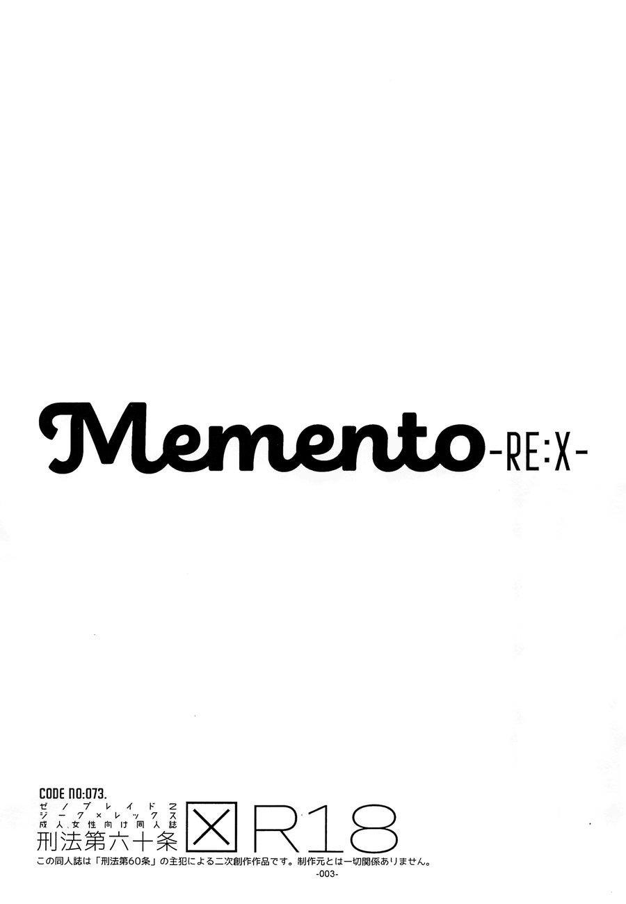 Memento 1