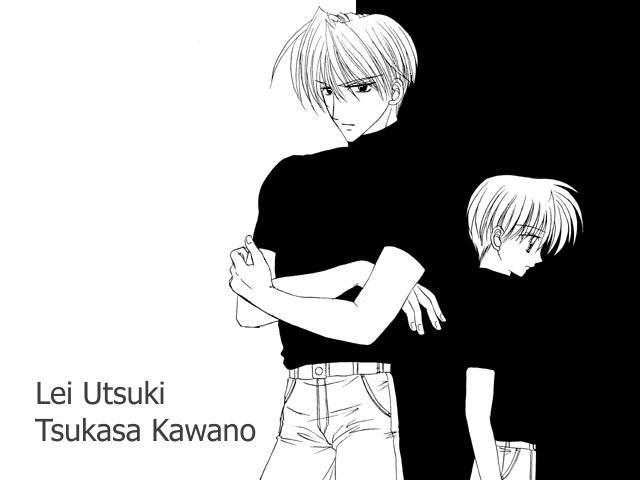 Otoko Getyu / Kareina Bad Boy 83