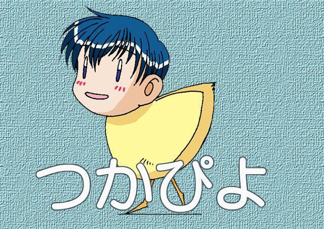 Otoko Getyu / Kareina Bad Boy 87