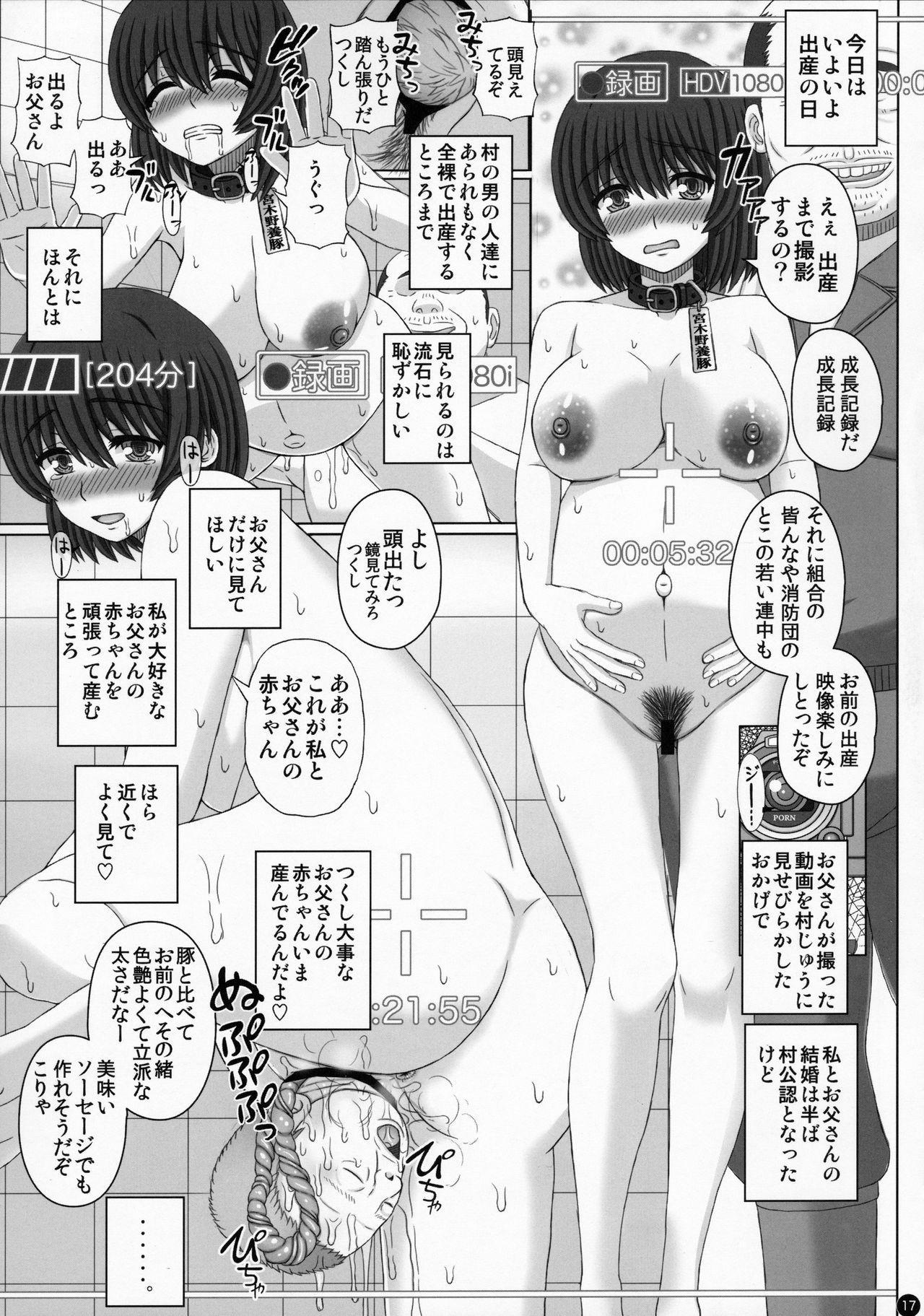 Watashi Ganbatte Otou-san to Kazoku o Fuyasu kara ne. 15