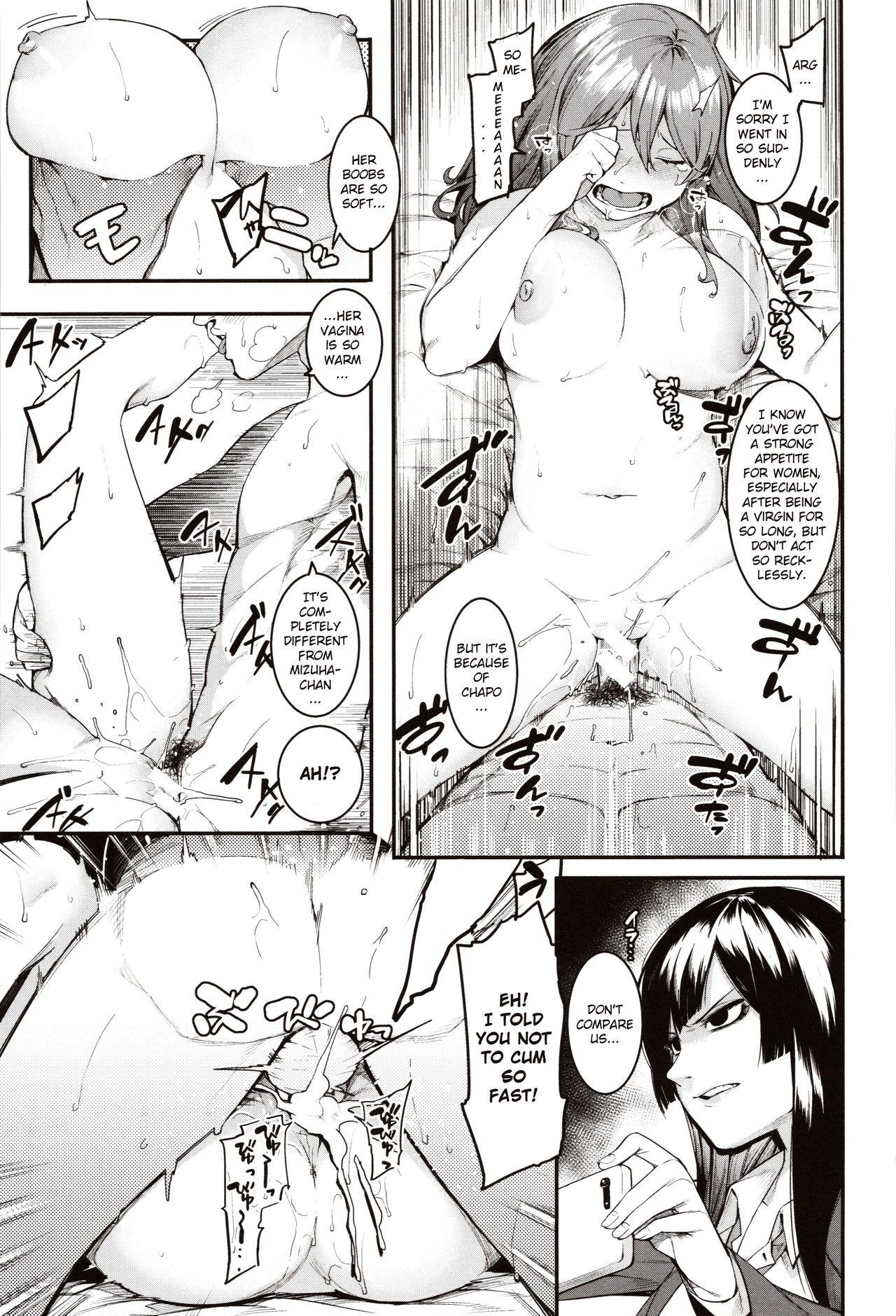Mizuha ni Oshioki! Chapter 2-3 14