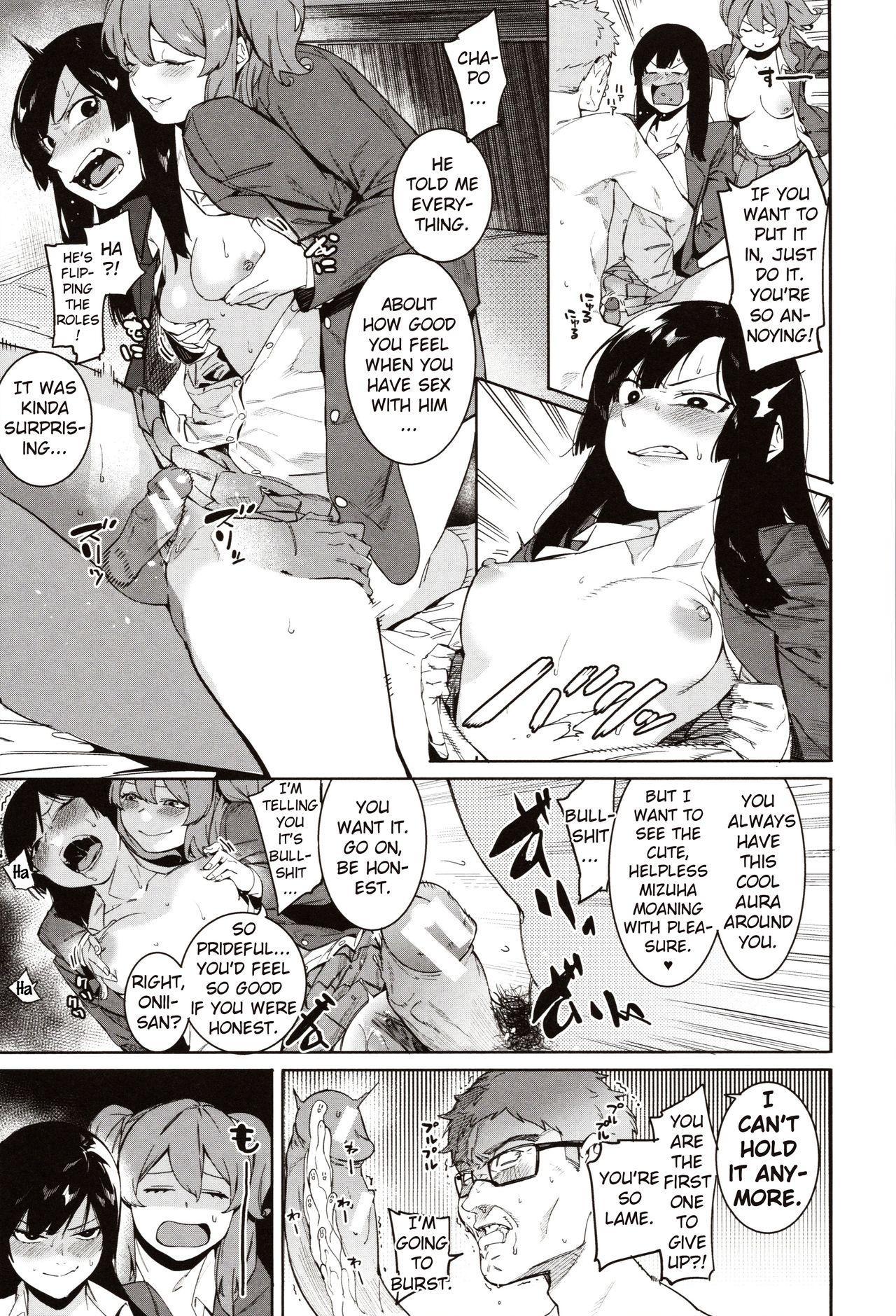 Mizuha ni Oshioki! Chapter 2-3 34