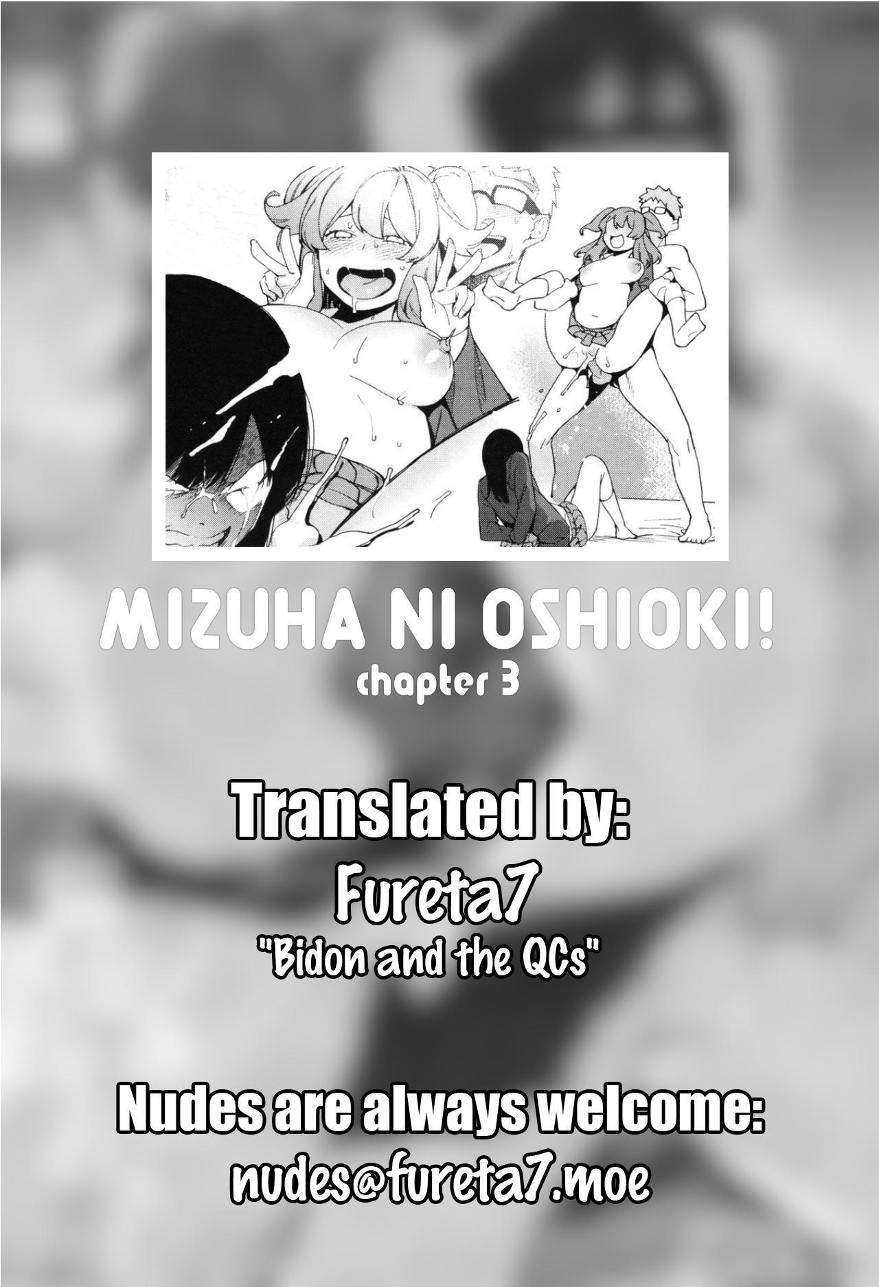 Mizuha ni Oshioki! Chapter 2-3 54