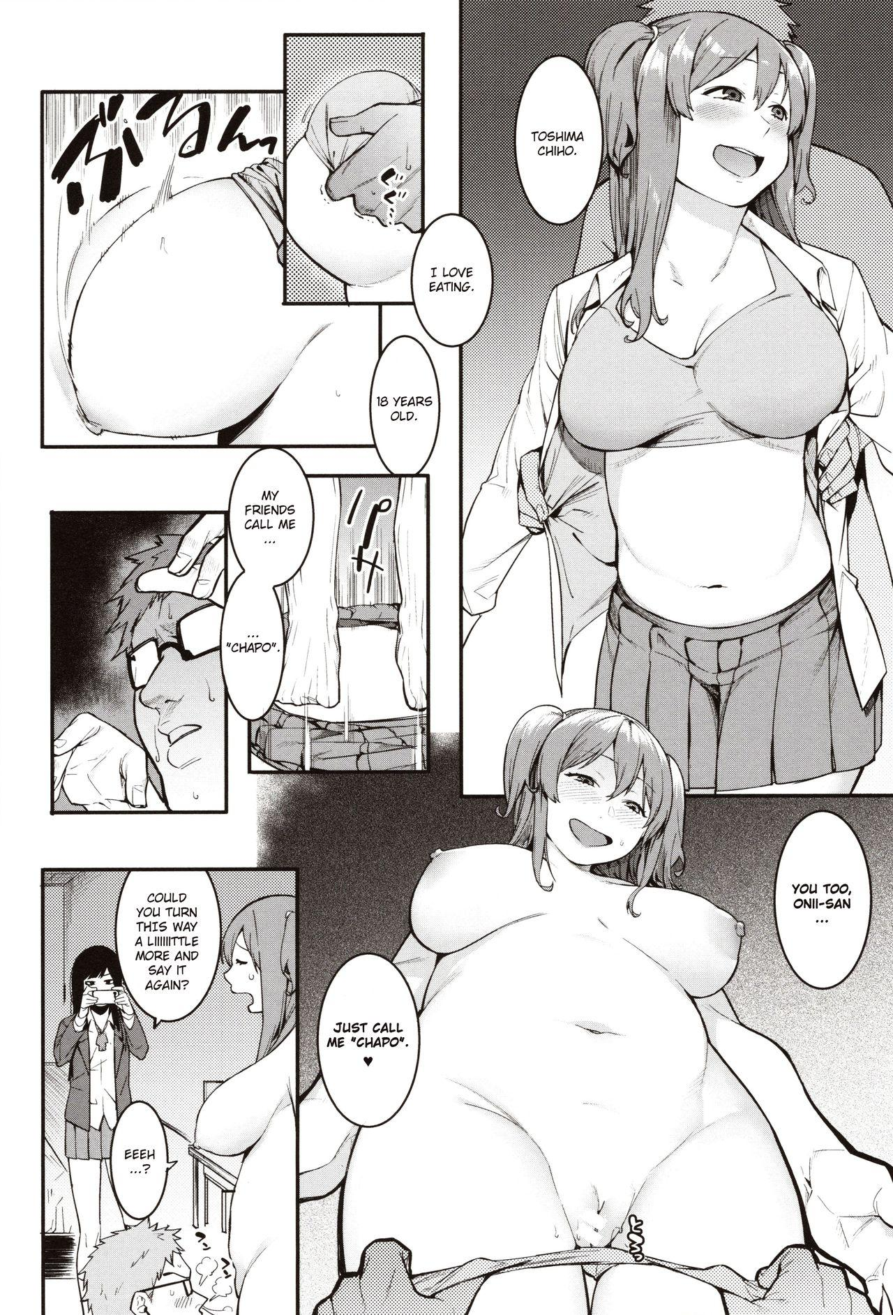 Mizuha ni Oshioki! Chapter 2-3 7