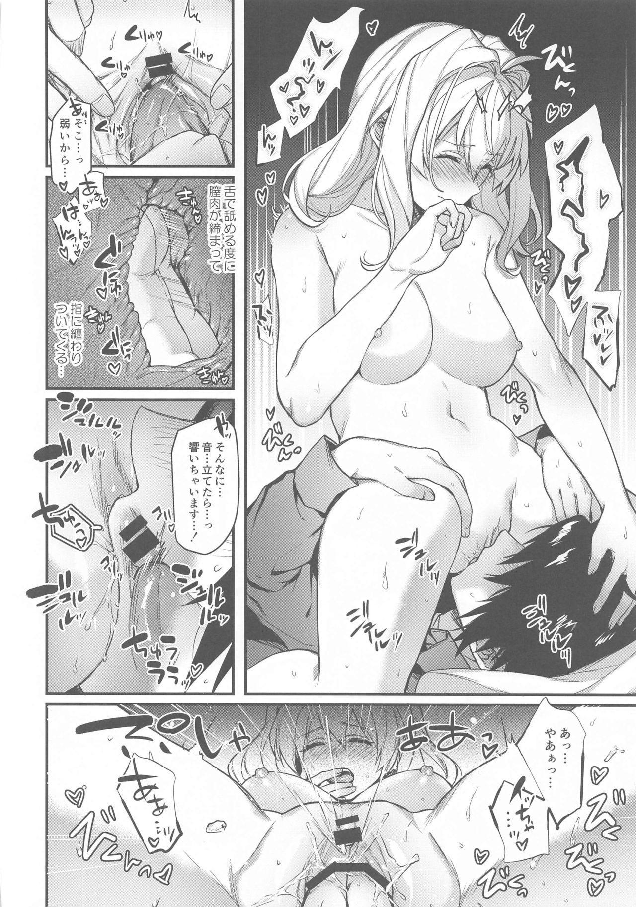 Manager to XXX Shitai!!!!!! Izumi Iori Hen 16