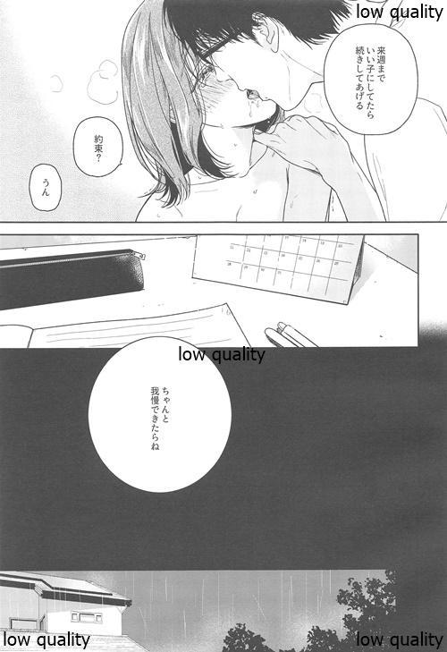 (COMITIA130) [smooth (Nakamura Kuzuyu)] Orikou-san -Okawari- 9