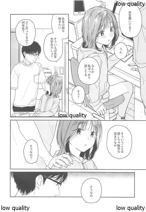 (COMITIA130) [smooth (Nakamura Kuzuyu)] Orikou-san -Okawari- 4