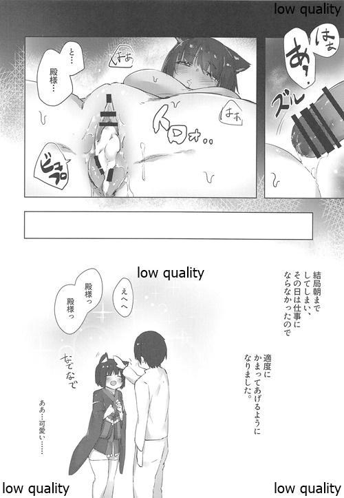 Yamashiro-chan wa Kamatte Hoshii 20