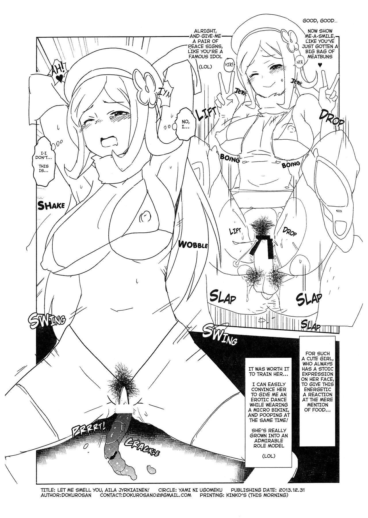 Shirukake China Rinko + Bonus Book 28