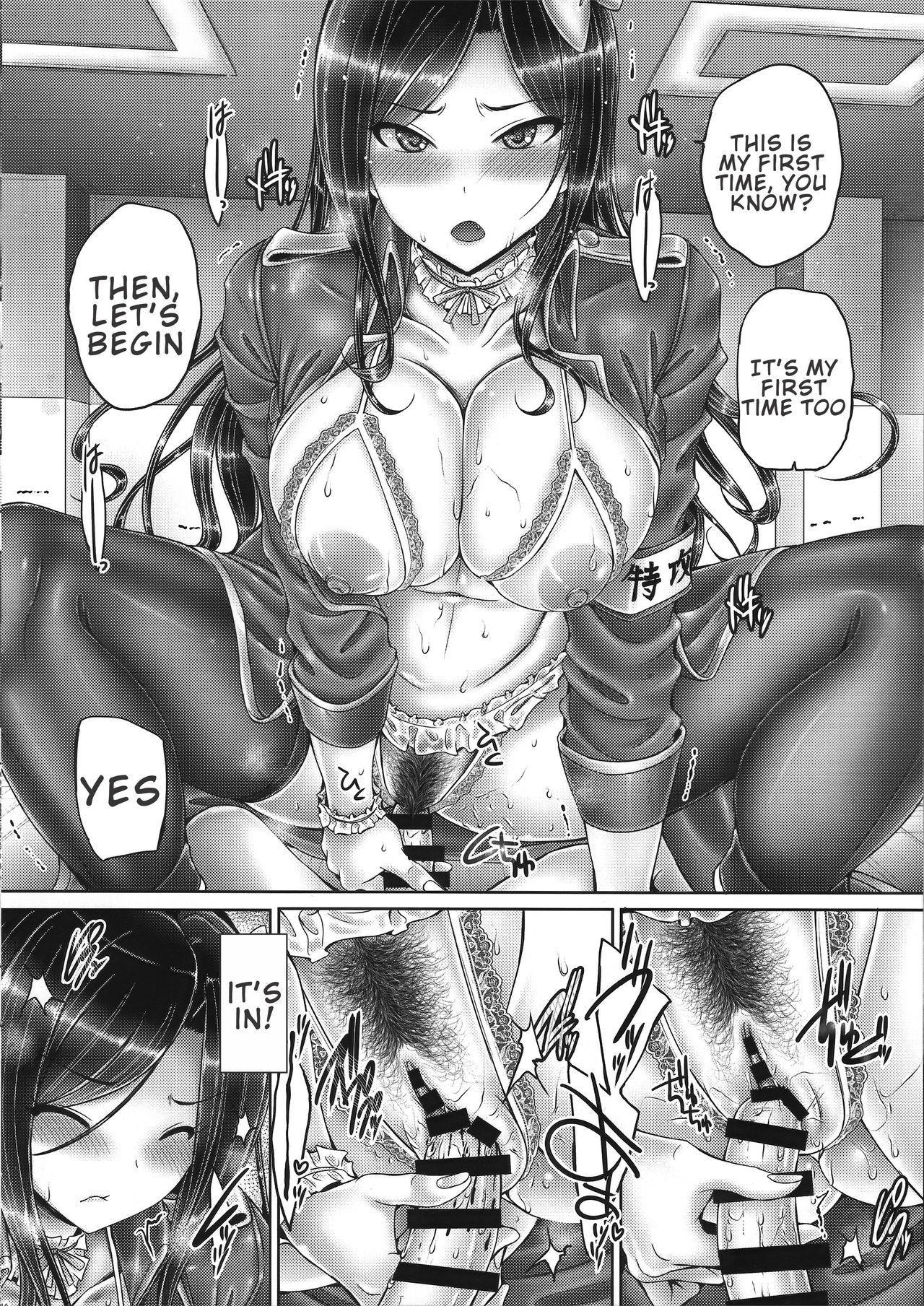 Takumin to Takumi to Shota P 14