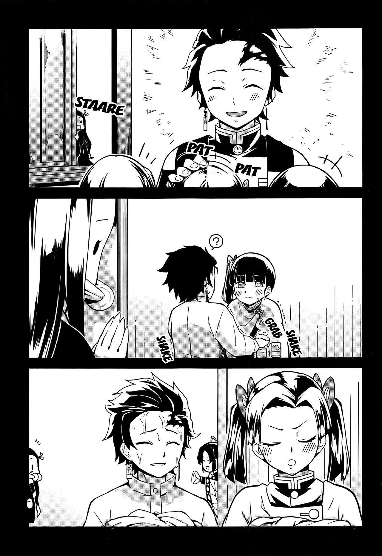 Oniimo no Nin   Demon Sister's Pregnancy 1