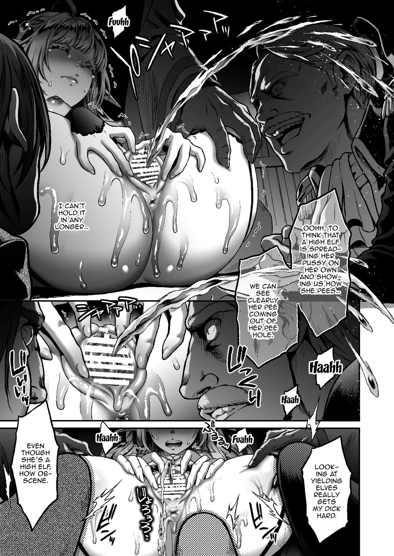 Tasogare no Shou Elf 6 - The story of Emma's side   Twilight Elf Prostitute 6 10