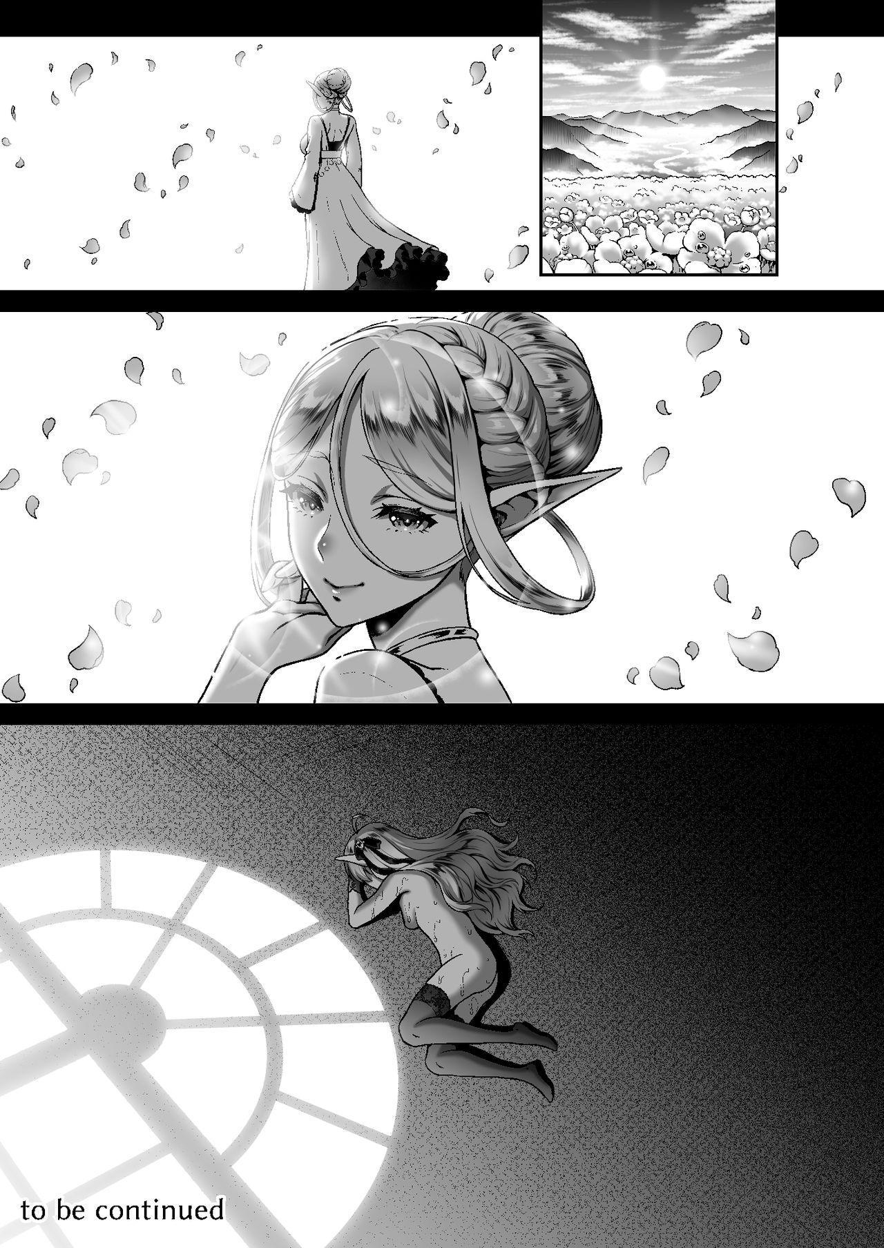 Tasogare no Shou Elf 6 - The story of Emma's side   Twilight Elf Prostitute 6 29