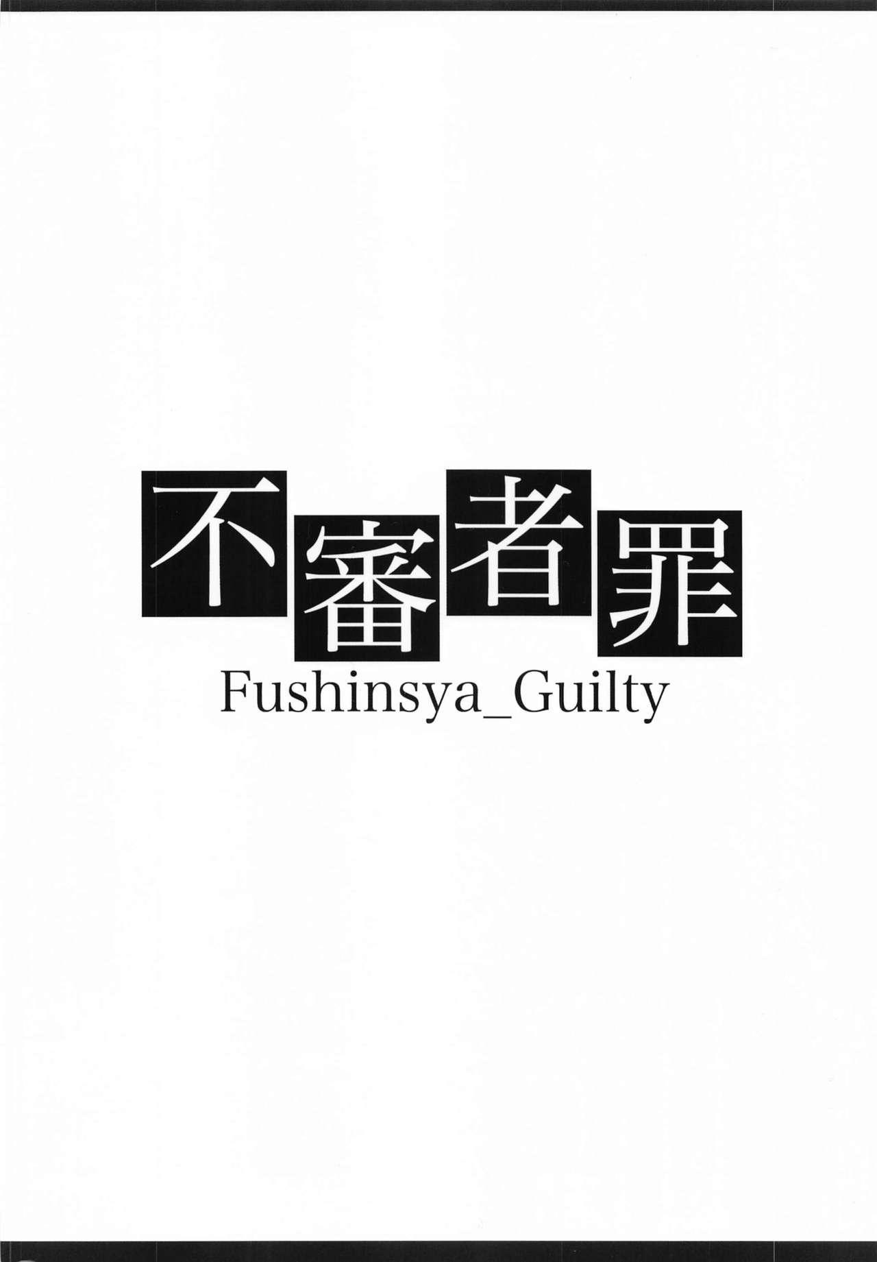 Mizugi Osakabehime o Reiju de Sukihoudai 21
