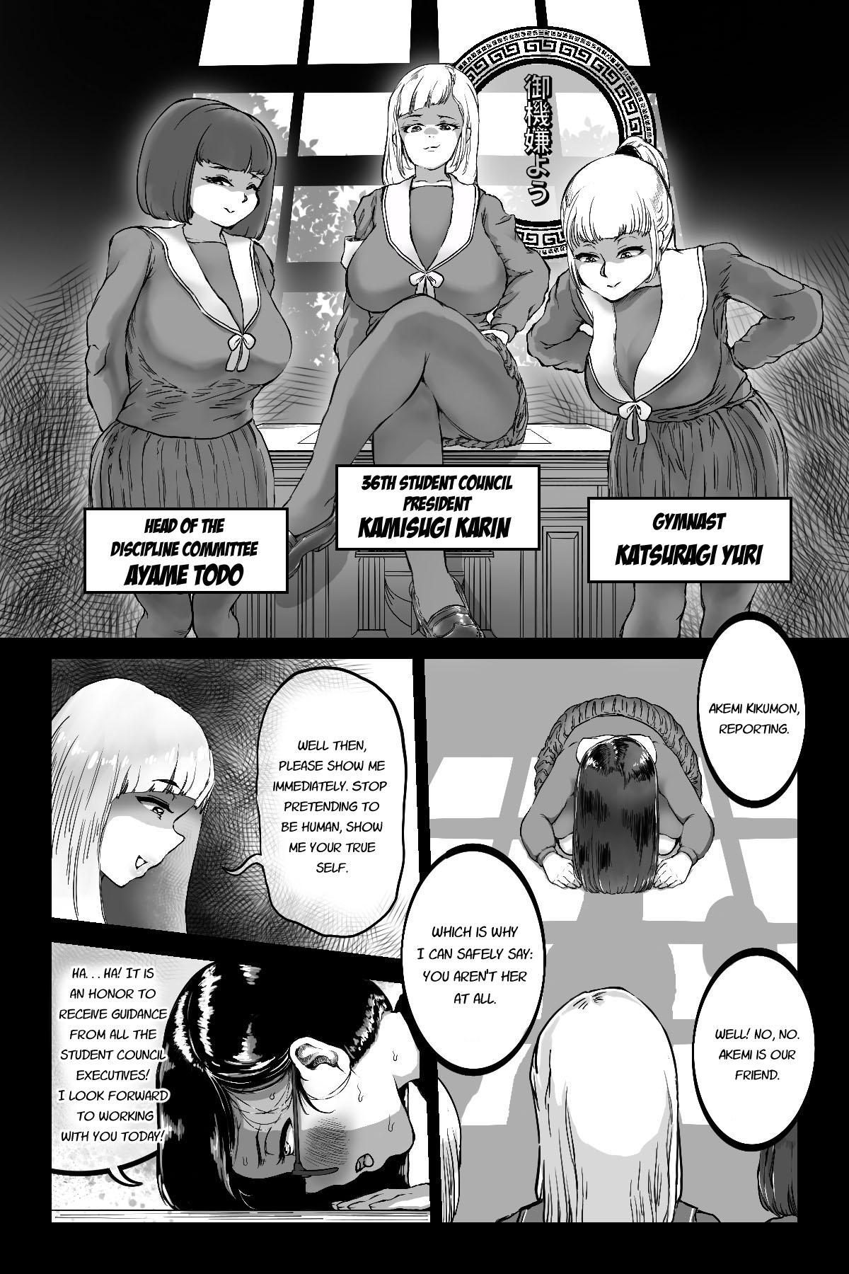 Benkei Joron 3