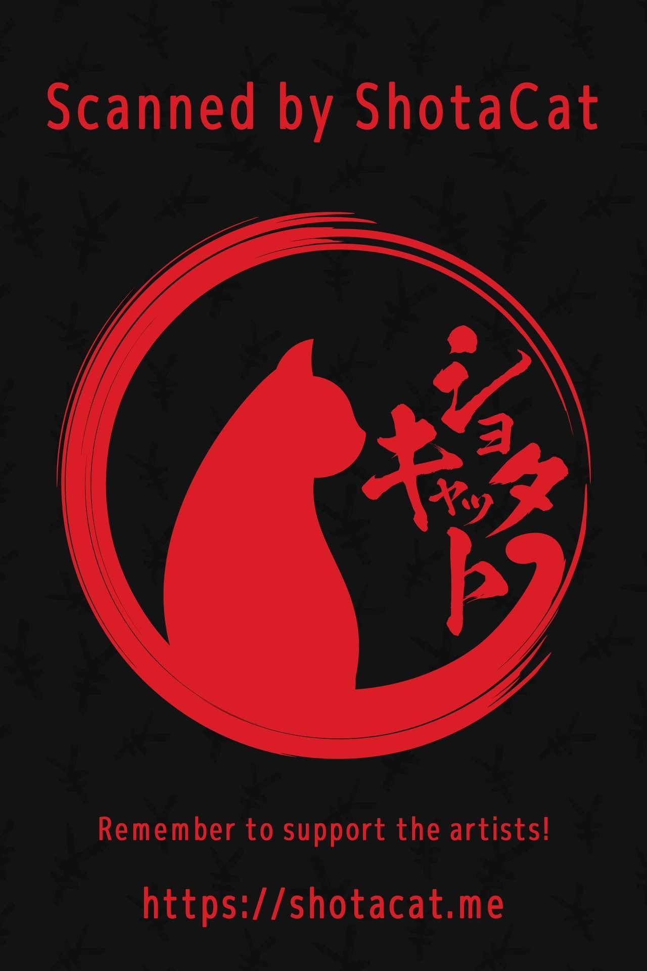 Kizuna Power. ∞ 42