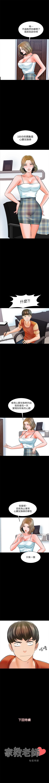 (週1)家教老師  1-21 中文翻譯(更新中) 81