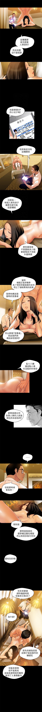 (週1)美麗新世界 1-70 中文翻譯 (更新中) 398