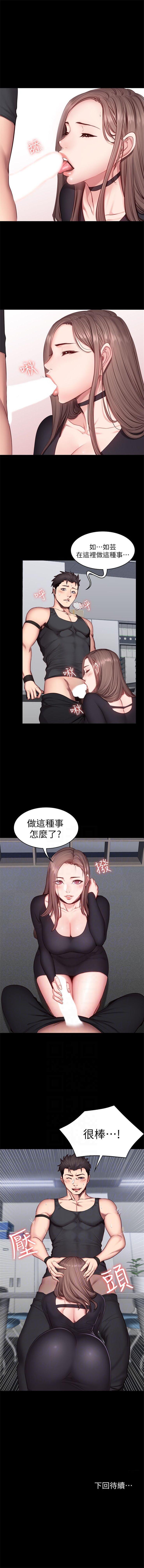 (週3)健身教練 1-37 中文翻譯 (更新中) 114