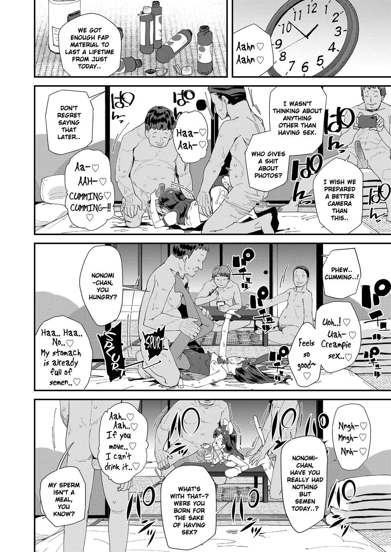 [Maeshima Ryou] Uraaka Yatteru Nonomi-chan -Koshitsu Onsen Dosukebe Gasshuku- | Nonomi-chan's Secret Account -Perverted Trip to a Private Hotspring- (COMIC LO 2020-08) [English] [Xzosk] [Digital] 17