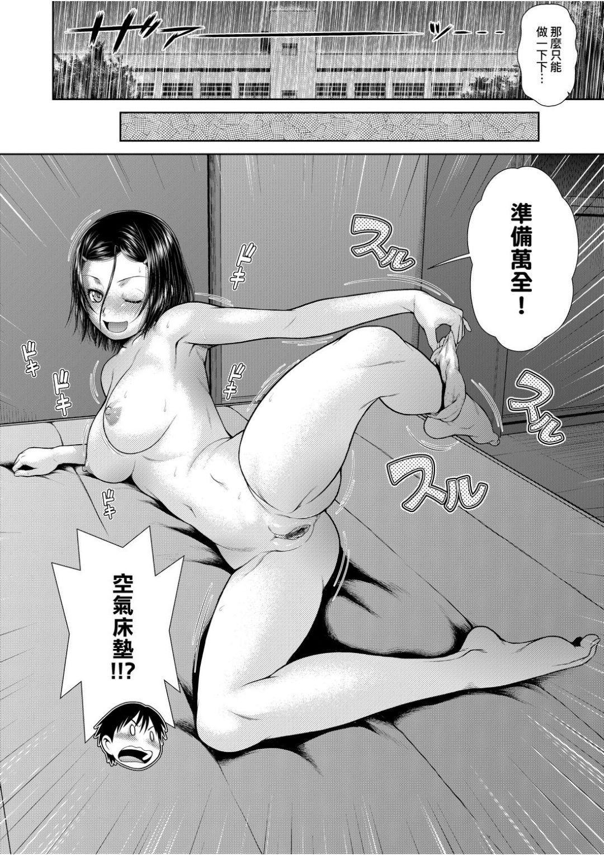 うぇざっちぃず 93